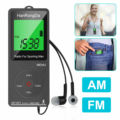 Радио FM AM аккумуляторная литий-ионная батарея Спортивное радио с шагомером Функция Мини карманное радио для спортивных мужчин подарочные н...