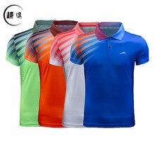 Топ для настольного тенниса Влагоотводящая, впитывающая пот, быстросохнущая и дышащая мужская и женская футболка с коротким рукавом спортивная рубашка