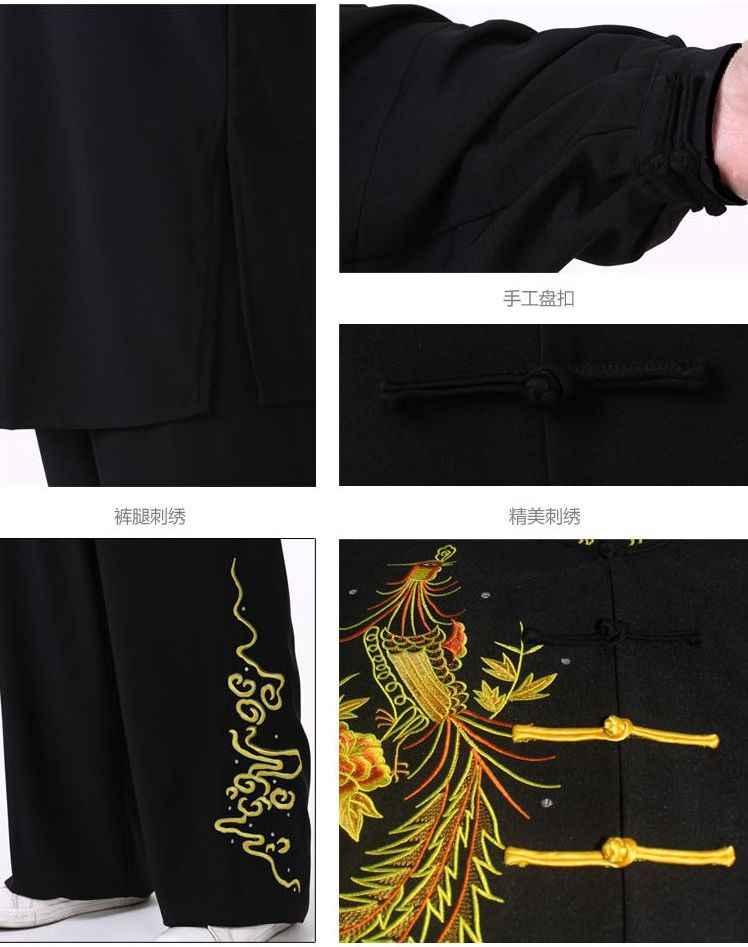 Kualitas Atas Menyesuaikan Musim Gugur dan Musim Dingin Bordir Dragon/Phoenix Seni Bela Diri Pakaian Kung Fu Wushu Seragam Taiji Tai Chi cocok