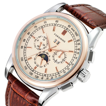 Forsining Moon Phase Shanghai Movement Rose Gold Case Brown