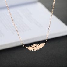 New Fashion Titanium Steel Rose Gold Light  Feather Pendant Necklace For Women Girls Personality Jewelry Accessory недорого