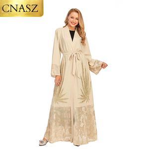 New Arrivals Lace Abaya Embroidery Islamic Design Kaftan Dress Modest Fashion Women Muslim New Dubai Kimono Front Open Abaya
