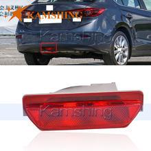 CAPQX dla Mazda 3 Mazda3 Axela Saloon 1.5L 2014 2015 2016 tylny zderzak światło przeciwmgielne lampa parkingowa cofanie środkowe światło