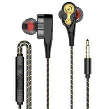 Наушники Amorno с двойной подвижной катушкой, наушники со встроенным микрофоном 3,5 мм, Проводные 4 динамика, двойные динамические наушники