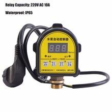 Controlador de pressão de bomba dágua eletrônica, interruptor automático digital lcd com controle de pressão ip65 para bomba de água 220v 10a ip466 g1/2/2