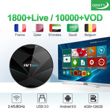 QHDTV IP TV Arabic Netherlands France IPTV Box HK1 MINI+ Android 9.0 4G+128G BT Dual-Band WIFI Belgium