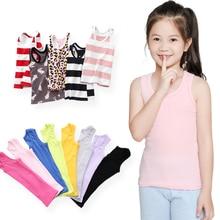 SheeCute Summer Children Tops Girls Boys Cotton Sleeveless Casual Vest SCH0932