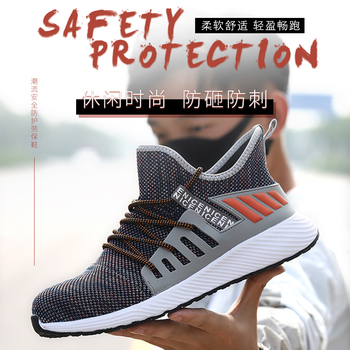 CE approved Steel Toe Men's Outdoor  Anti Slip Breathable Protective Work Shoes Boots Men's Puncture Proof Safety Shoes
