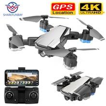 Дрон gps HD 4K 1080P 5G Wi-Fi видео передача высота держится в полете в течение 20 минут Дрон с камерой VS Дрон SG907 квадрокоптер с камерой профессиона квадракоптер квадрокоптер дрон с камерой квадракоптер с камерой
