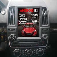 Pantalla vertical tesla Android 8,1 reproductor Multimedia del coche para LAND ROVER freellander coche GPS Navi wifi Audio radio estéreo Unidad Principal