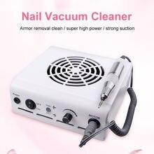 Пылесборник для ногтей 2 в 1 фрезер с мощным вентилятором и