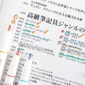 6 шт./кор. креативная двухцветная гелевая ручка художественный Рисунок граффити ручка для студентов маркер для чтения DIY Bullet Journal канцелярские принадлежности