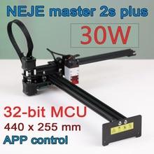 NEW NEJE Master2S Plus 30 Professional Large Area Laser Cutting Machine, Laser Engraving Machine,Lightburn,Bluetooth App Control
