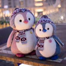 1PCS 25-45cm Kawaii Soft Penguin Plush Stuffed Animal Doll Fashion Toy for Kids Baby Lovely Girls Christmas Birthday Gifts