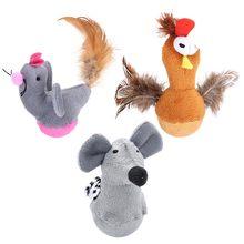 Интересная плюшевая игрушка для домашних животных игрушки кошек