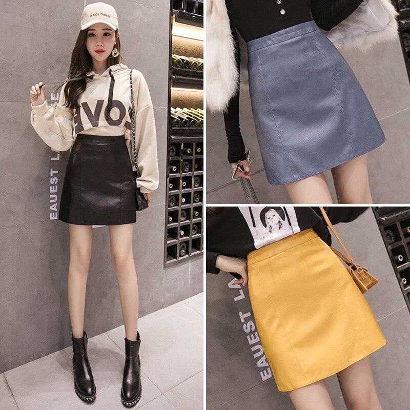 Photo Shoot High-waisted Pu Small Leather Skirt Hong Kong Flavor Skirt Women's Autumn And Winter A- Line Sheath INS Super Fire S