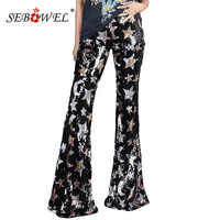SEBOWEL Woman's High Waist Elastic Shining Stars Sequined Flare Pants Party New Year Female Sequin Trousers Bell-bottomed Pants