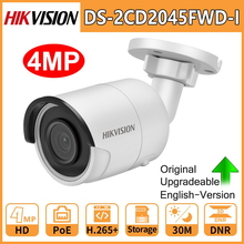 המקורי Hikvision IP מצלמה אבטחת HD 4MP DS 2CD2045FWD I ראיית לילה IR30M BULLET Poe מעקב אינטרנט מצלמת H.265 כרטיס חריץ