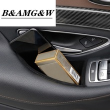 Car styling Door handle storage box car organizer stowing tidying accessories container For Mercedes benz W222 S Class S320 s350