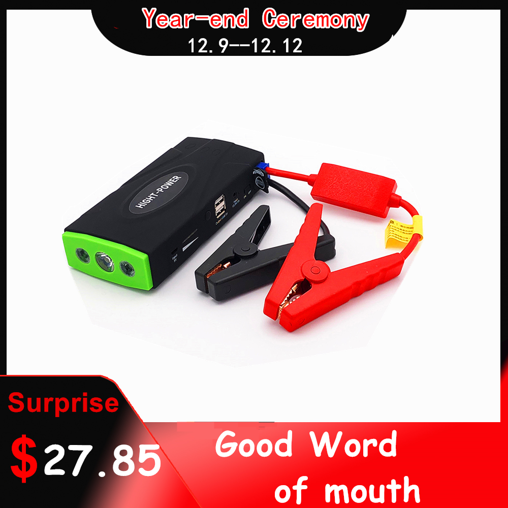 GKFLY High Power Multi-Function Car Jump Starter Emergency 12V Car Charger For Battery Booster Buster Starting  Cables Device