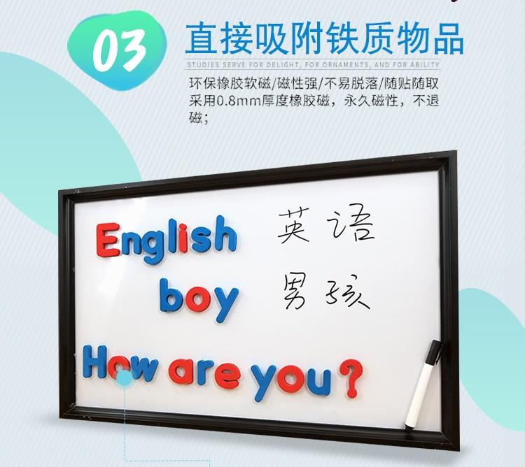 alfabeto ímãs carta magnética adesivos inglês auxiliares de ensino presente