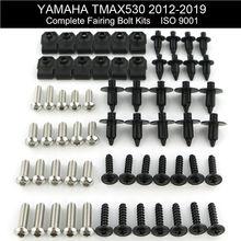 Kit complet de boulons de carénage pour Yamaha TMAX 530 TMAX530 2012 2019, carrosserie, Clips en acier, écrous rapides