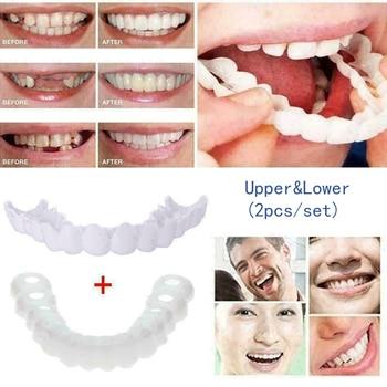 цена на 1 Pair Snap On Smile Veneers Teeth Denture Teeth Whitening Fake Tooth Cover Comfort Fit Snap On Upper / Lower Cosmetic Teeth