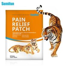 Sumifun 8 Uds parche para calmar el dolor alivio rápido dolores y inflamaciones de atención de la salud de la columna Lumbar yeso médica