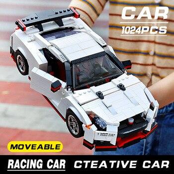 Building block technology Nissan racing building block model 100 creative sports car children's puzzle building block toy
