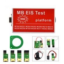 Najnowszy Test MB EIS dla nowego MB EIS W211 W164 W212 MB EIS platforma testowa MB Auto klucz programujący dla Benz darmowa wysyłka