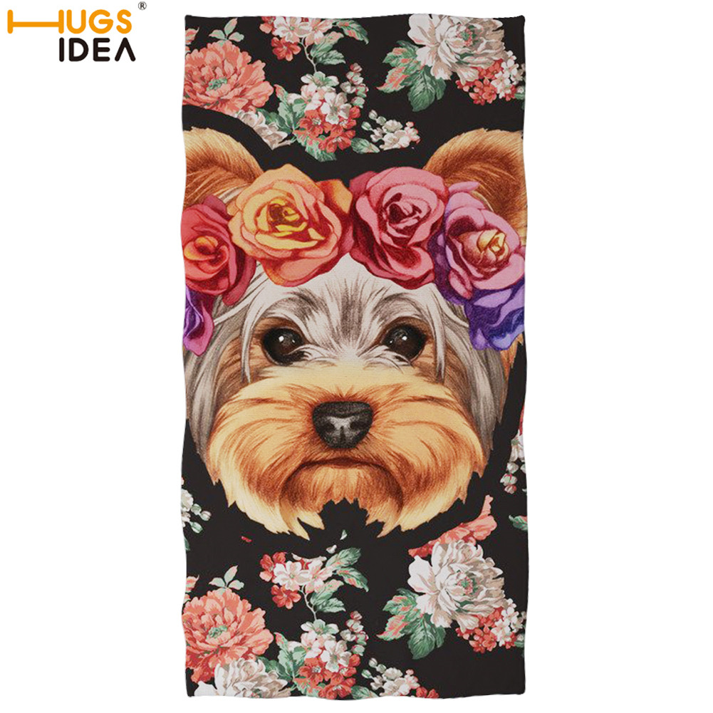 Bulldog Schnauzers Bath Beach Towel