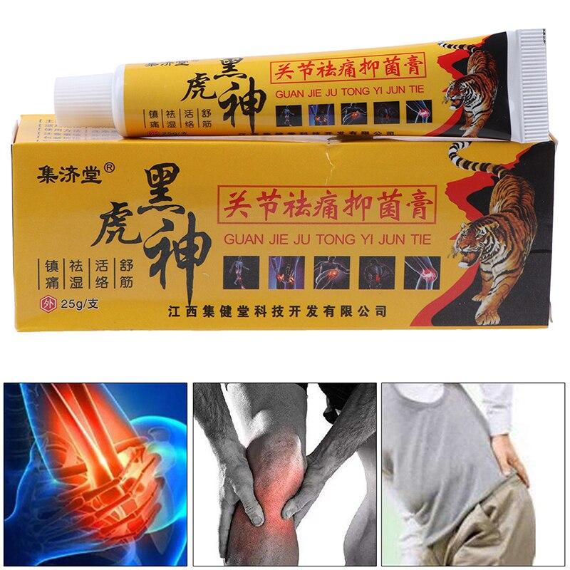 15g Anti Inflammatory Ointment Neck Muscle Massage Pain Relief Analgesic Cream For Rheumatoid Arthritis Joint Balm Cream