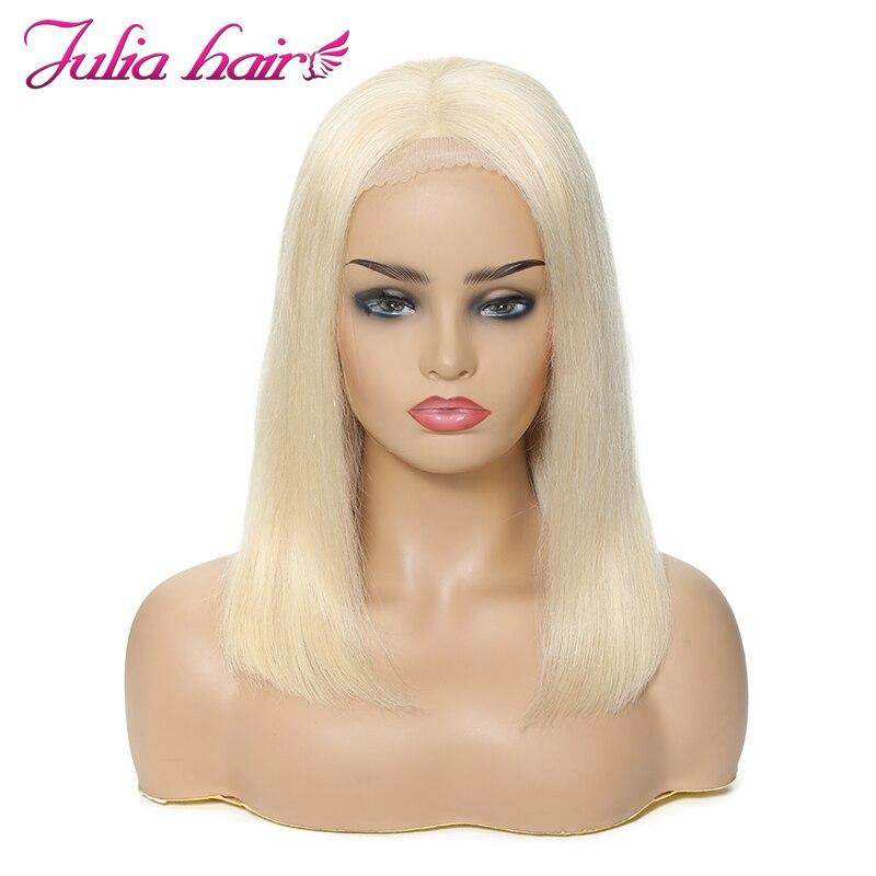Ali Julia Hair 13x4 13x6 Transparent Lace Front Human Hair Wigs #613 Blonde Color Short Bob Wig 150% Density Brazilian Remy Hair