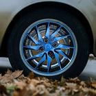 1pc 15.5 inch Car Tr...