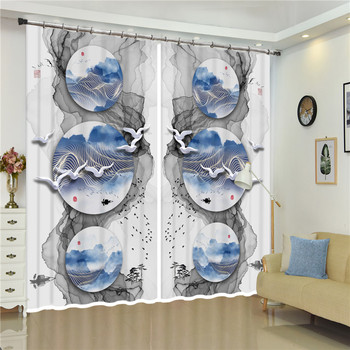 3D Curtain Photo Blue sky white clouds pigeon moon leaves Home Bedroom Decoration Blackout Curtain  Customize size