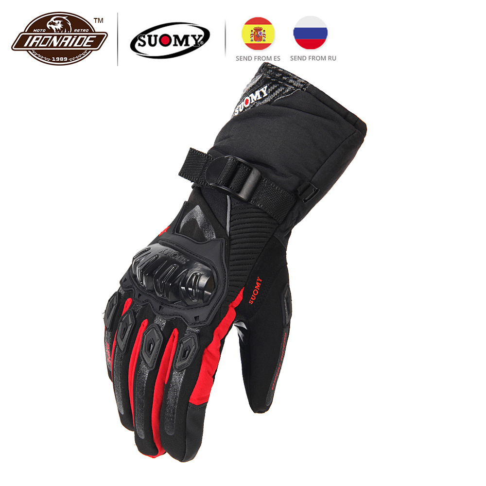 SUOMY Motorcycle Gloves Men 100% Waterproof Windproof Winter Gant Moto Gloves Touch Screen Guantes Moto Motorbike Riding Gloves