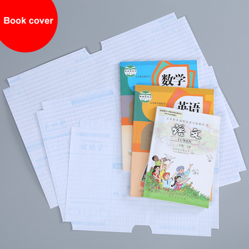 A4/16K/22K book cover self-adhesive cover book cover transparent integrated frosted self-adhesive bag book film bag book paper