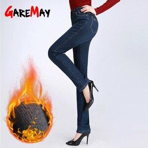 Image 1 - Winter frauen Jeans Samt Warme Lose Plus Größe Denim Gerade Jeans Mom Frau mit Hoher Taille Fleece Schwarz Hosen für Frauen