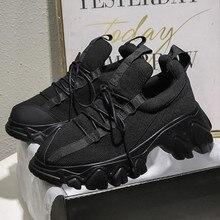 ผู้หญิงสบายๆรองเท้าบุคลิกภาพDesignerตะกร้ารองเท้าผู้หญิงChaussures Femme Espadrillesแพลตฟอร์มรองเท้าผ้าใบกลางแจ้งW4
