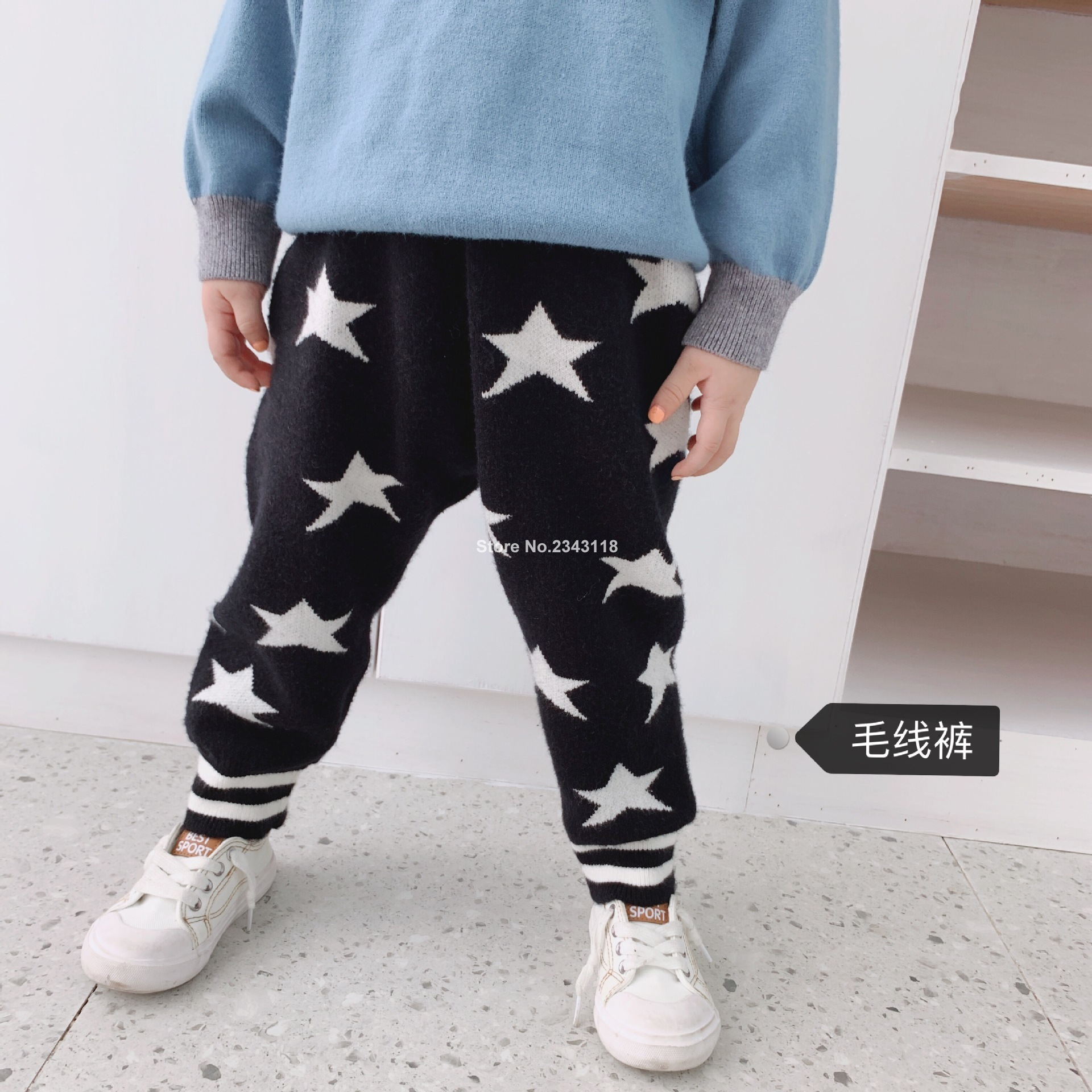 Autumen Winter Kids Warm Woolen Yarn Knitted Pentacle Pattern Pants Boys Girls All-match Casual Ankle Banded Pants