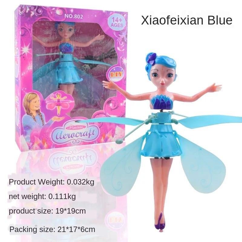 Flying Princess Dolls 11