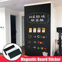 Wallpaper Magnetic Self-adhesive Blackboard Stickers Children Graffiti Wall Stickers Office Presentation Boards Whiteboard