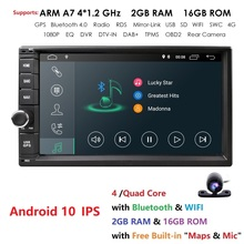 NODVD Player Radio Bluetooth Android Gps Navigation 2din Universal for Car 1 W/kia Rio