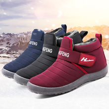 Snow Boots for women Hook Loop Warm Plush Ladies boots Water