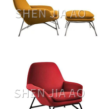 1 шт., ленивые диваны для спальни, кресла для отдыха, педали из ткани, кресло для отдыха, педали для гостиной, балкона, простые, в скандинавском стиле, педаль для стула
