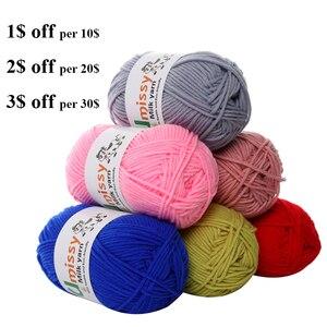 1pc Crochet Yarn Milk Cotton Knitting Yarn Soft Warm Baby Yarn for Hand Knitting Supplies 50g/pc(China)