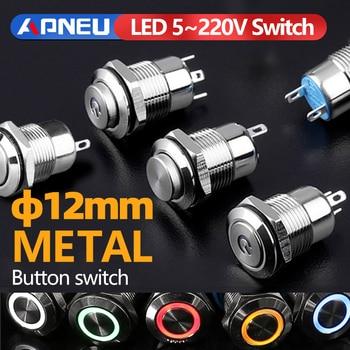 12mm Metal  Push Button Switch Flat Head  Ring Power LOGO  5V 12V 24V 220V Self-reset Momentary locking Waterproof Car Auto Eng цена 2017