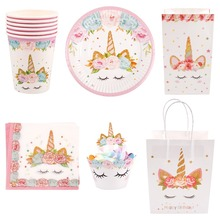 FENGRISE Unicorn Disposable Party Tableware Supplies Birthday Set Baby Shower Paper Plate Cups Napkins