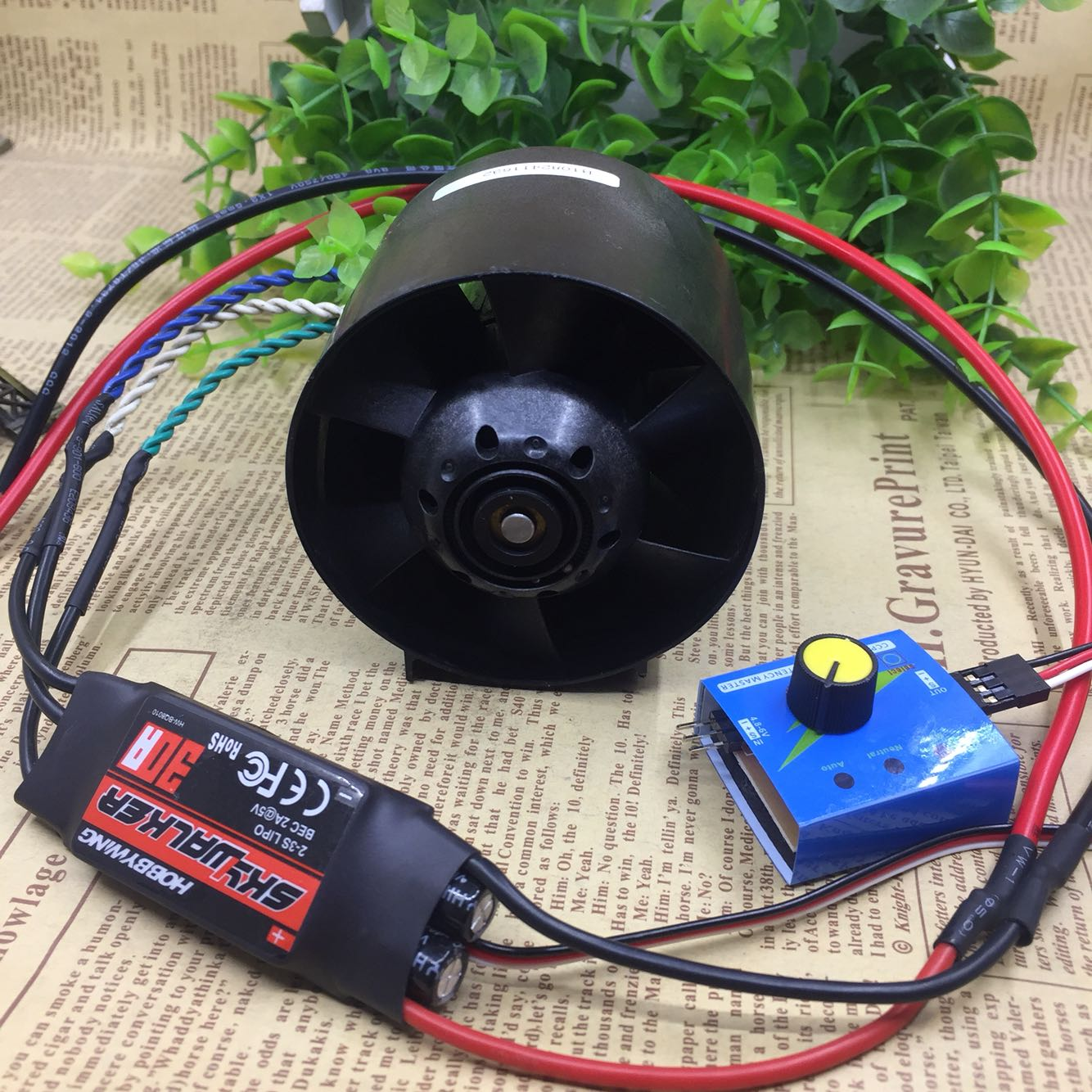 Violent All-plastic Ducted Fan Inner Rotor DC Brushless Motor High-speed Turbo Fan 12V 7A