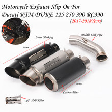 Slip on For Ducati KTM Duke 125 250 390 RC390 2017 2018 Motorcycle Full Exhaust System Exhaust Muffler Mid Connect Link Pipe(China)